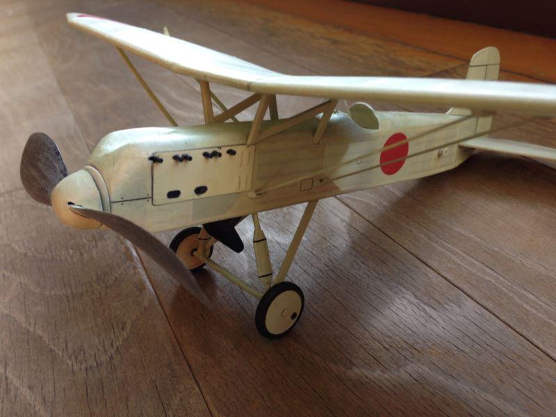 三菱 隼型試作戦闘機