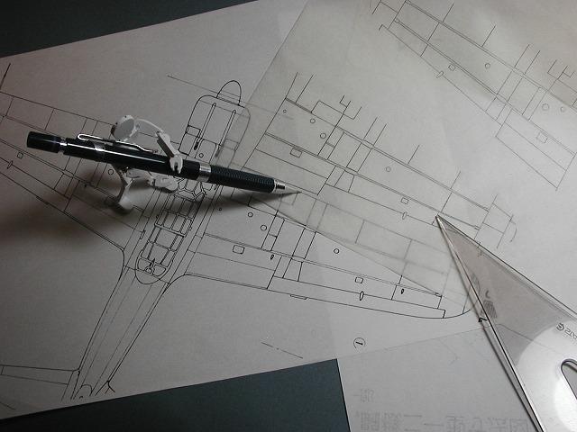 Zero Type21 ラトルスネイク製 No.7
