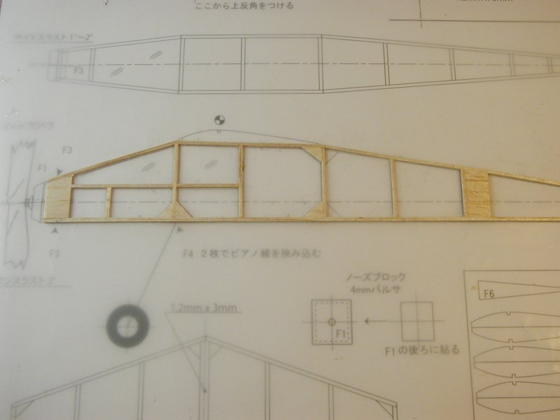 BATを作る -胴体の製作(1)-