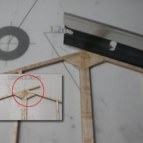 BATを作る -水平尾翼-