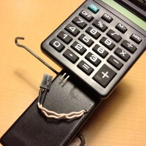 簡単電卓カウンター